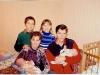 Khleborodovfamily
